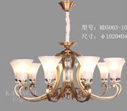 卡迈奇现代MD5003-10欧式铜灯吊灯