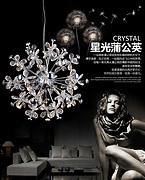蓝色星空现代室内酒店大厅KD8010/29水晶吊灯