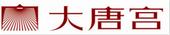 中山市横栏镇大唐宫灯饰厂