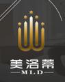 中山美洛蒂灯饰有限公司