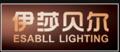 中山市伊莎贝尔灯饰电器有限公司