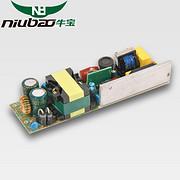 LED内置裸板驱动电源