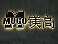 惠州市镁高灯饰有限公司