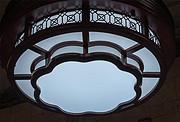 隐形扇装饰吊扇灯