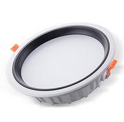 11系列产品-LED高亮筒灯