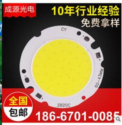 圆形黄色灯珠集