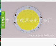 黄色圆形灯珠集成光源