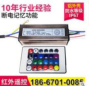 长方形LED驱动电源