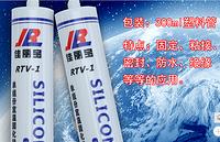 单组份室温固化硅橡胶(玻璃胶)
