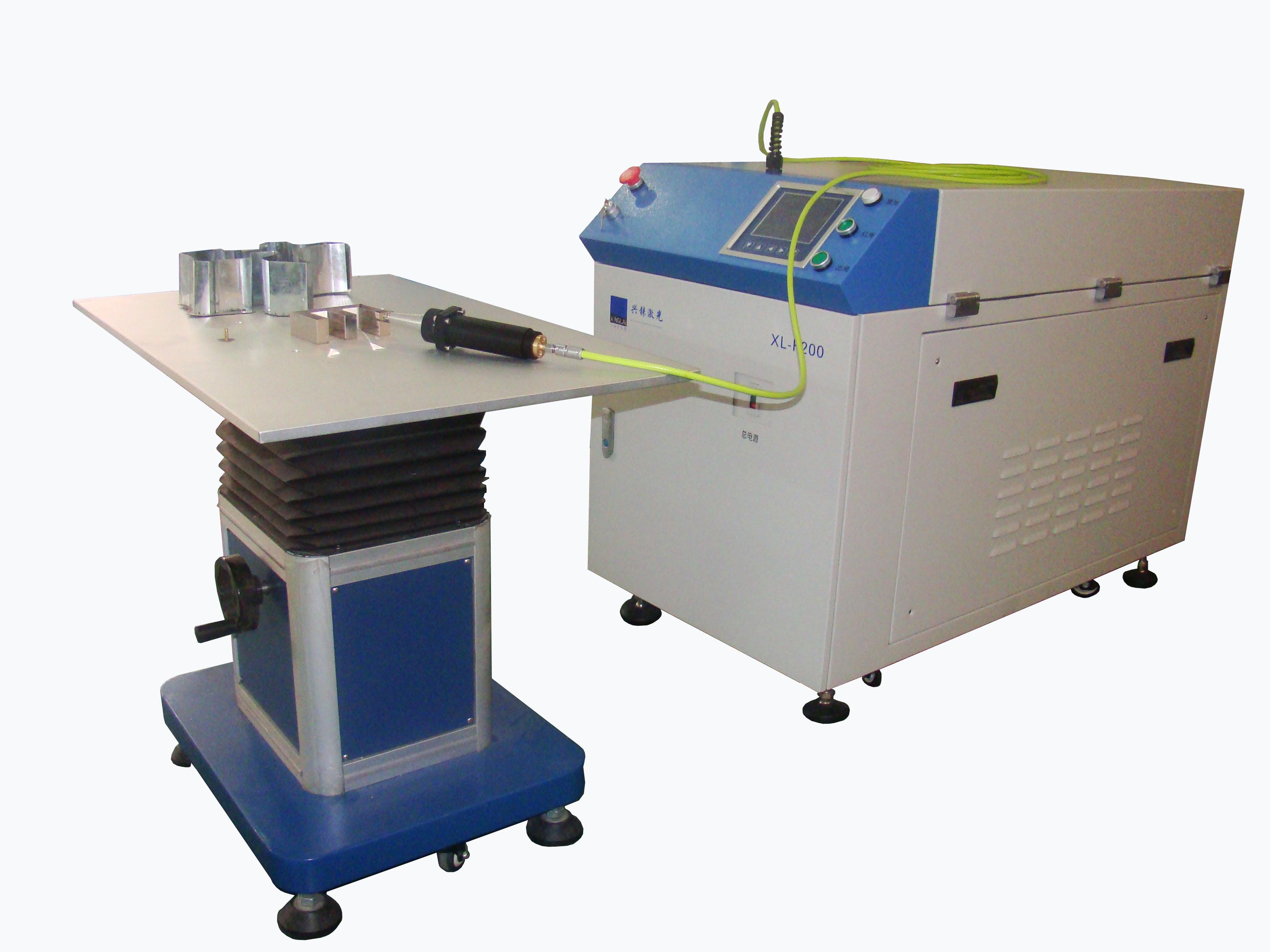 手持式激光焊接机(金属制品专用)