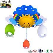 儿童吸顶灯-MD1793彩虹蓝云笑脸太阳系列儿童灯
