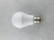 简约白色LED塑包铝球泡