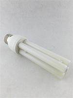 简约白色玻璃LED节能灯
