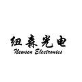 中山市纽森光电科技有限公司
