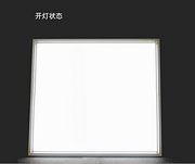 集成吊顶LED平板灯600*600办公室铝扣板面板灯6060工程灯
