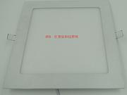压铸方形面板灯3W-24W侧面发光LED2835超薄面板灯防雾筒灯天花灯