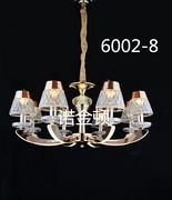 现代优雅灯帽客厅吊灯