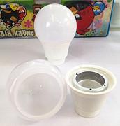 塑包铝球泡