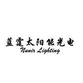 深圳蓝霆太阳能光电科技有限公司