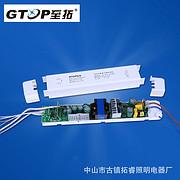 2.4G LED调光调色温驱动