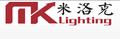 中山市米洛克照明电器有限公司