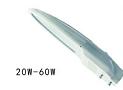 高工光电一体化压铸成型星光户外照明路灯 GG-02