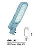高工光电蝙蝠翼配光快导速散一体化压铸便捷路灯 GG-05