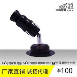 10.沃顿鼎域logo灯片 投影灯片 高精度高品质玻璃灯片