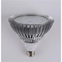 航空车铝18wLED灯杯