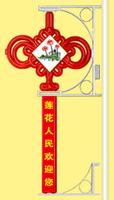 大双耳中国结灯