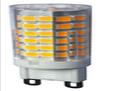 G9 LED调光光源