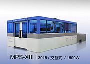 MPS光纤激光切割机
