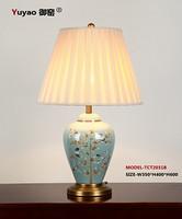 御窑灯饰陶瓷台灯新古典创意手绘简约现代灯具欧式客厅卧室床头新中式台灯