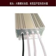 简约耐高温防水电源