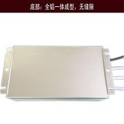 简约白色全铝一体型电源