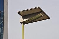 太阳能风筝灯1.0