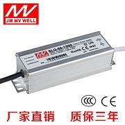 LED简约40W电源