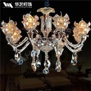 现代水晶花型吊灯