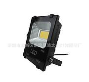 星浦之光 LED照明户外铝材LED贴片高亮投光灯户外广告灯投射灯泛光灯50W