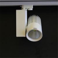 现代COB20W30W室内LED导轨灯