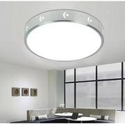 企迪现代简约LED亚克力12w室内圆形雨点吸顶灯27cm