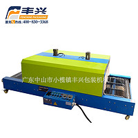 热收缩包装机面板灯过塑机热收缩包装机