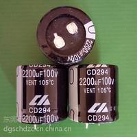 牛角铝电解电容
