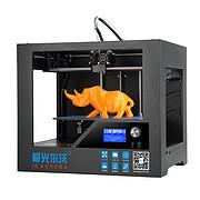 专业级高精度3D打印机
