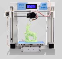 3D打印机 DIY散件/整件