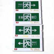 嵌入式暗装消防应急疏散消防安全出口标志灯指示牌