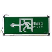 楼梯过道壁悬挂式消防应急安全出口疏散指示标志灯牌