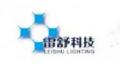 雷舒照明科技(上海)有限公司