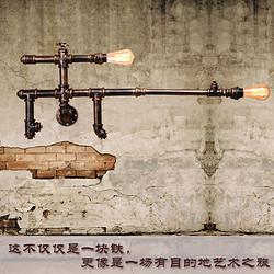 美式创意复古铁艺酒吧过道吧台餐厅床头水管壁灯