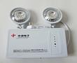 新国标应急灯消防照明灯led充电高亮双头灯